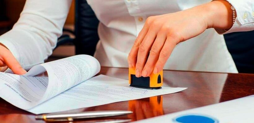 Notary services. Private Notary. Notary Office. Notary Fees in Ukraine, Kharkov, Kiev